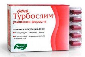 препарат турбослим