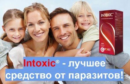 средство Intoxic